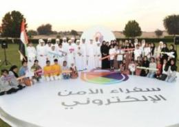 CSD launches 'Cyber Safety Ambassadors' initiative for youth