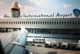 ADAirport AhsonWardak flickr
