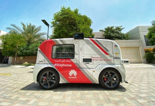 Driverless car deployed to support the wellbeing of Al Zahia community