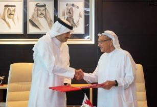 Batelco to support Bahrain�s health projects