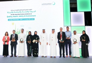 DEWA organises annual conference for health, safety and environment