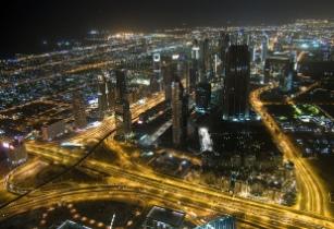 Dubai inters