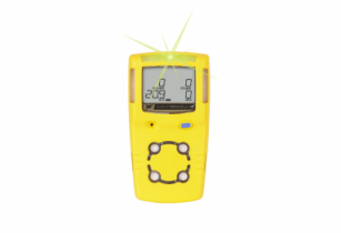 Honeywell launches industry first gas detector