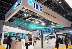 IDIS INTERSEC 2016