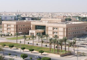 National Hospital Qassim