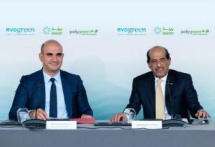 Bee'ah, Greece company launch JV to enhance environmental protection