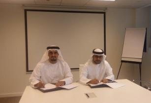 Tasneef and Tawazun cooperate on safety and security
