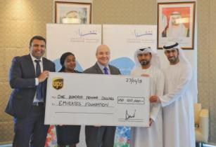UPS Emirates Foundation