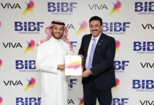 VIVA Bahrain partners with BIBF to launch cybersecurity training academy