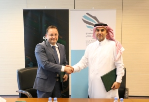Kaspersky Lab to provide cybersecurity solutions in Saudi Arabia