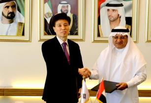 Dubai Health Authority signs MoU with Korea Health Industry Development Institute