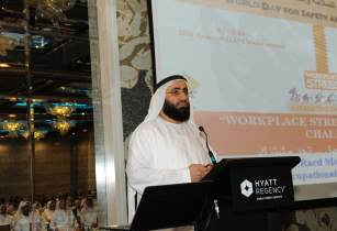 Dubai Municipality and ILO organise workshop to tackle workplace stress