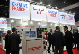 Business France to host two national pavilions at Intersec Dubai