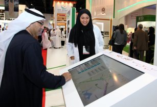 MoHAP launches smart portal for visiting consultants programme